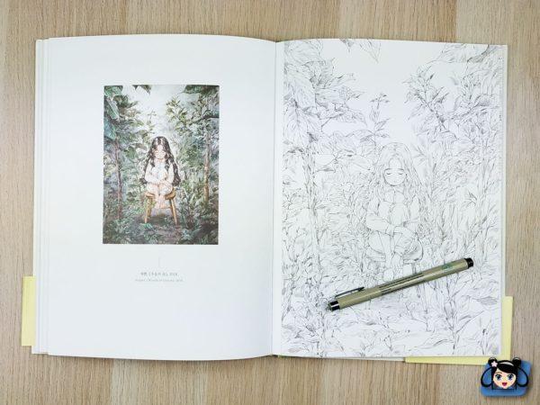 Forest Girl Premium Edition - Aeppol